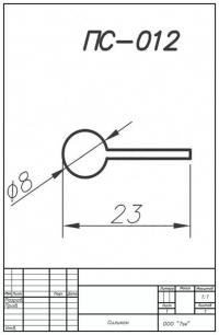 ПС-012