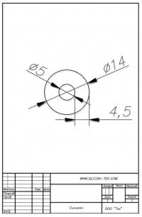 Трубка силиконовая ø14х5х4,5