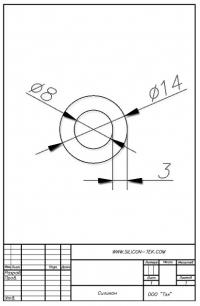 Трубка силиконовая ø14х8х3