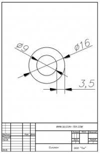 Трубка силиконовая ø16х9х3,5