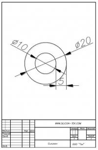 Трубка силиконовая ø20х10х5