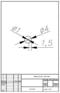 Трубка силиконовая ø4х1х1,5