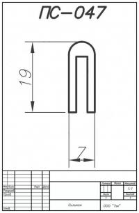 ПС-047