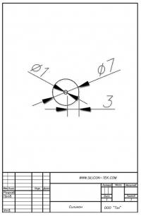 Трубка силиконовая ø7х1х3
