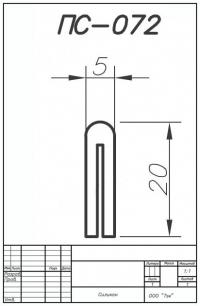ПС-072