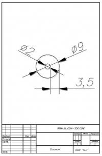 Трубка силиконовая ø9х2х3,5