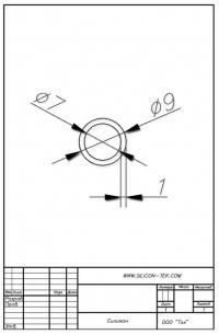 Трубка силиконовая ø9х7х1