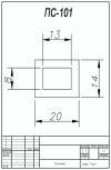 Профиль силиконовый ПС-101
