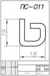 Профиль силиконовый ПС-011