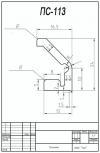 Профиль силиконовый ПС-113