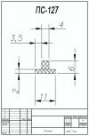 Профиль силиконовый ПС-127