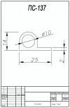 Профиль силиконовый ПС-137