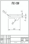 Профиль силиконовый ПС-139