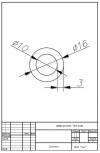 Трубка силиконовая ø16х10х3