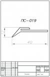 Профиль силиконовый ПС-019
