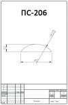 Профиль силиконовый ПС-206