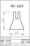 Профиль силиконовый ПС-023