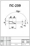 Профиль силиконовый ПС-239