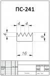 Профиль силиконовый ПС-241