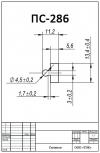 Профиль силиконовый ПС-286