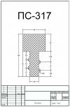 Профиль силиконовый ПС-317