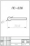Профиль силиконовый ПС-036