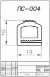 ПС-004