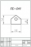 Профиль силиконовый ПС-041