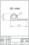 Профиль силиконовый ПС-044