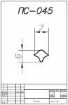 Профиль силиконовый ПС-045