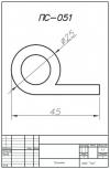 Профиль силиконовый ПС-051