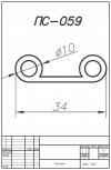 Профиль силиконовый ПС-059