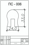 Профиль силиконовый ПС-006