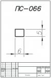 Профиль силиконовый ПС-066