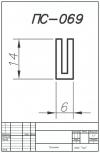 Профиль силиконовый ПС-069