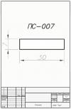 Профиль силиконовый ПС-007