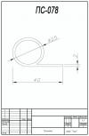 Профиль силиконовый ПС-078