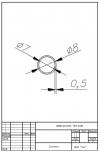 Трубка силиконовая ø8х7х0,5