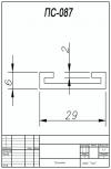 Профиль силиконовый ПС-087