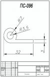 Профиль силиконовый ПС-096